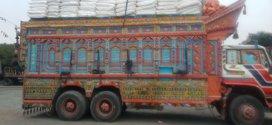 Faisalabad ASO seizes smuggled plastic bags