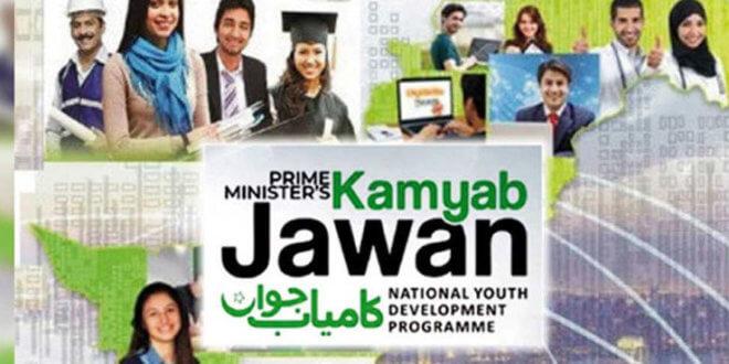 Govt to expedite loan disbursement under Kamyab Jawan Programme
