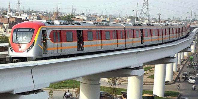 Punjab govt progresses to make OLMT operational