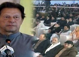 PM Imran inaugurates state-of-the-art Azakhel Dry Port