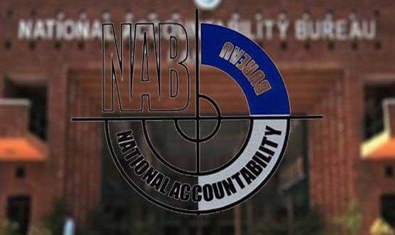 Money laundering case: NAB Lahore raids Sharif family's company offices