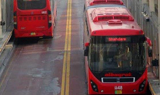 Metro bus service suspended in Lahore to prevent coronavirus spread