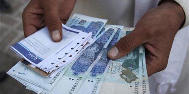 Pakistan Business Council proposes 200bps rate cut