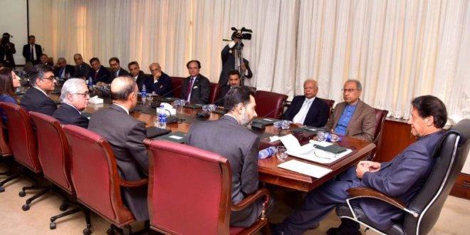 PM Imran appreciates suggestions for revival of sick industrial units