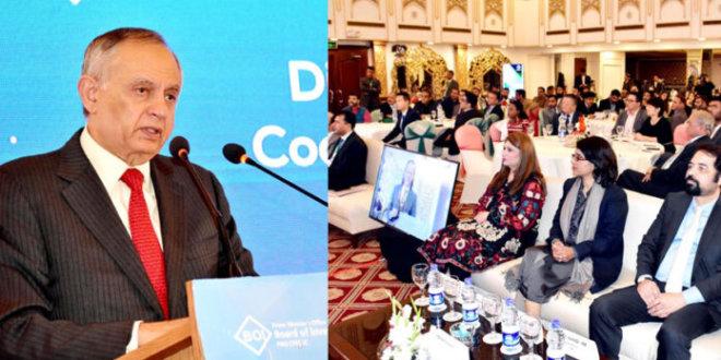 Industries being set up in Gwadar to enhance exports: Razak Dawood