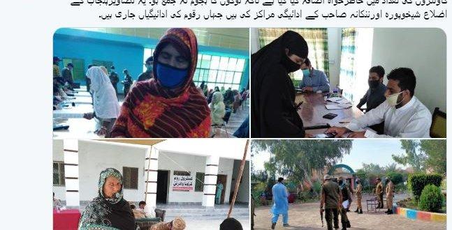 Payments under Ehsaas Emergency Cash program begin