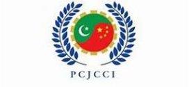 Pakistani exporters urged to tap China's meat market