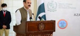 Border markets to transform local economies, check smuggling: Asim Bajwa