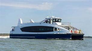 Govt announces launch of ferry service in Pakistan