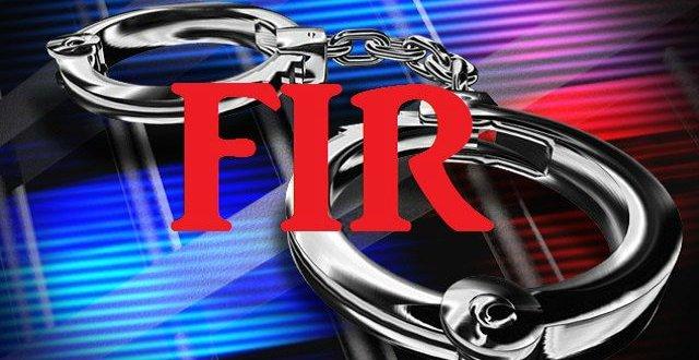 M/s Haji Muhammad Rahim & Sons Petroleum Services moves SHC against lodging FIR
