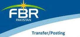 FBR transfers Gul Rehman, Syed Hamid, Wajid Ai, Ahmad Rauf, Fayyaz Rasool, Sanaullah Abro