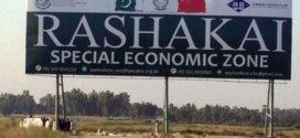 Inauguration of Rashakai SEZ postponed amid rise in Covid cases