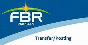 FBR transfers 10 customs inspectors to Multan with immediate effect