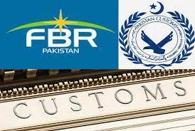 Abdul Qadir Memon posted as Chief Collector Enforcement South Karachi