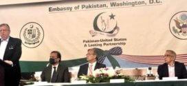 Embassy of Pakistan, Washington D.C. & IBA Karachi conduct seminar on Pakistan's economy